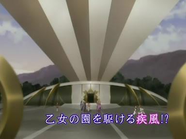舞-乙HiME 第2話 「乙女の園を駆ける疾風!?」