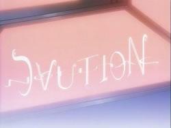 第4話 「新たなる力、起動なの!」