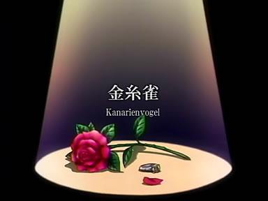 ローゼンメイデン トロイメント 第3話 「金糸雀」