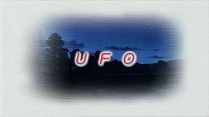 ToHeart2 第7話 「UFO」