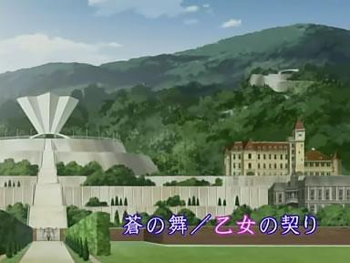 舞-乙HiME 第7話 「蒼の舞/乙女の契り」