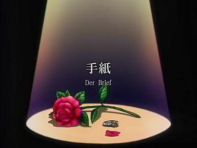 ローゼンメイデン トロイメント 第5話 「手紙」