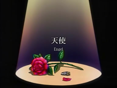 ローゼンメイデン トロイメント 第6話 「天使」