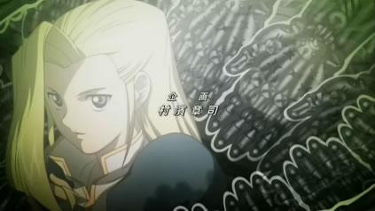 SoltyRei ソルティレイ 第8話 「リベンジ」