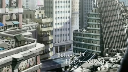 SoltyRei ソルティレイ 第10話 「トレジャー&レスキュー」