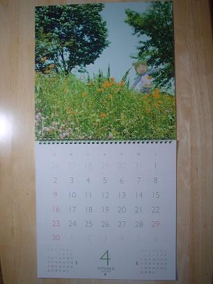 2006年度「よつばと!」月めくりカレンダー