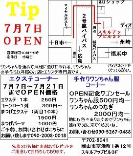 20060705090710.jpg