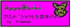 20060709215440.jpg