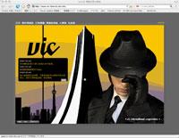 web_vic.jpg