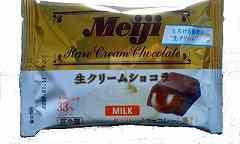 生クリームショコラ(ミルク)