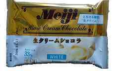 生クリームショコラ(ホワイト)
