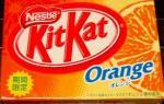 Kit Kat オレンジ 期間限定