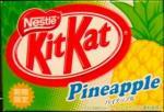 KitKat_期間限定パイナップル