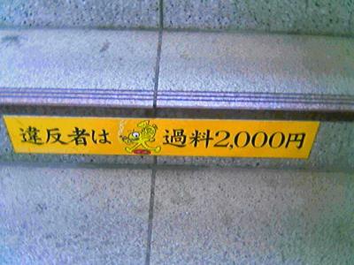 20060709150042