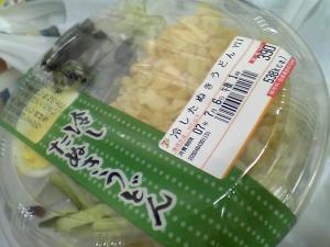 20070705tanuki.jpg