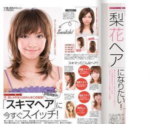 20070711suki.jpg