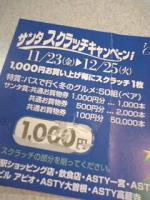 200712061000.jpg