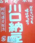 20061116-2.jpg