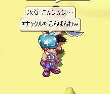 20060708190504.jpg