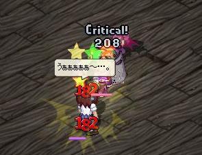 20060709203537.jpg
