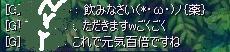 20060713215848.jpg
