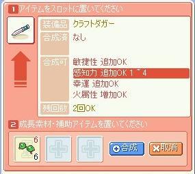 20060718190428.jpg
