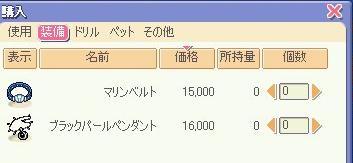 20060808215559.jpg