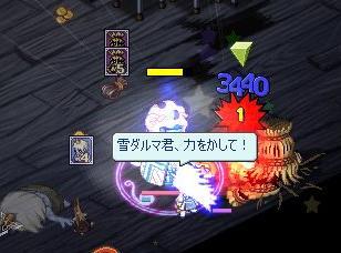 20061211193640.jpg