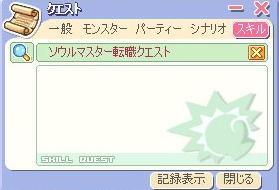 20070419233229.jpg