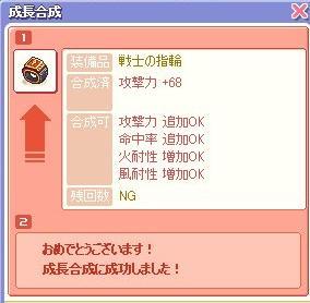 20070620214921.jpg