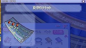 20070701203101.jpg
