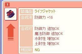 20070809220207.jpg