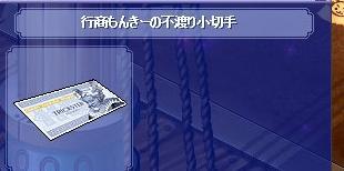 20070909214957.jpg