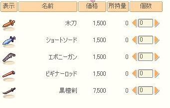 20071018174310.jpg