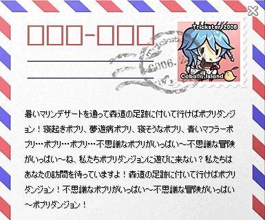 20071106215843.jpg