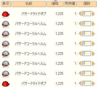 20071112211732.jpg