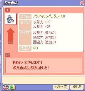 2008・2・6_2