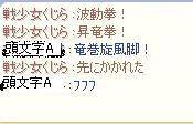 2008・2・25_1