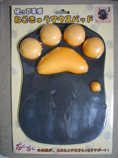 肉球マウスパッド1