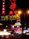 hongkong1015a.jpg