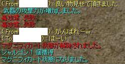 モチベアップ(`・ω・´)