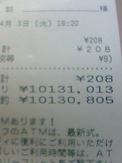 07-04-03_19-48.jpg