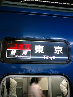 20061009211906.jpg