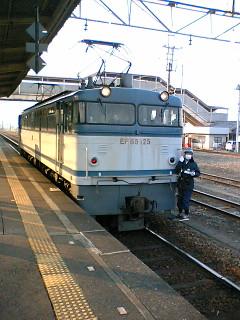 20061205223402.jpg