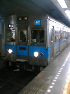 20061207223312.jpg