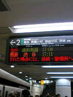 20061220224746.jpg