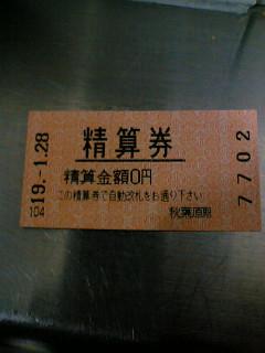20070218232848.jpg