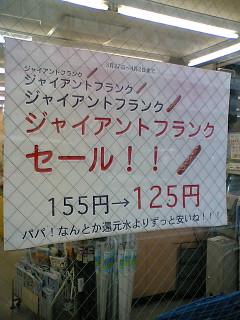 20070331231956.jpg