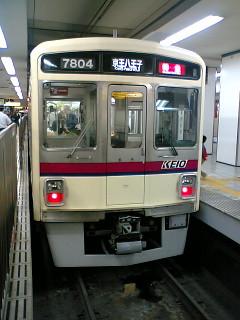KEIO7000.jpg
