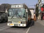 fu-bus.jpg